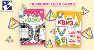 Kreativni centar - Kviz za decu i Sudoku za genijalce