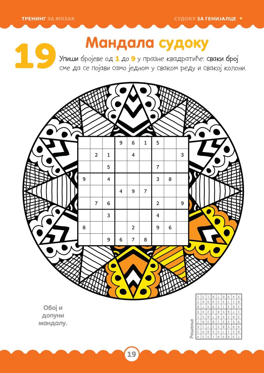 Kreativni centar - Sudoku za genijalce