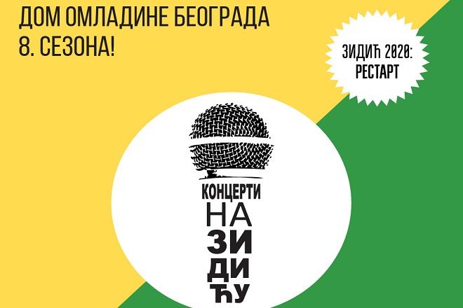 Dom omladine Beograda: Od 28. avgusta nastavak programa
