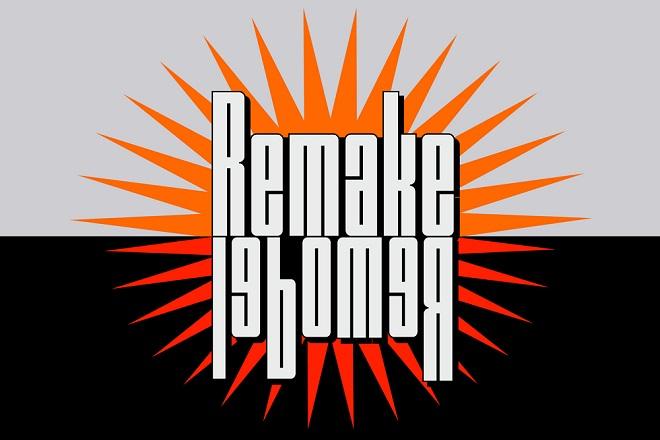 Književni festival Krokodil 2020: Remake / Remodel (detalj sa plakata)