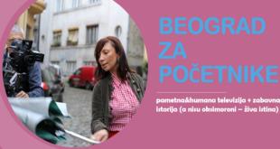 Dani evropske baštine i Beograd za početnike: 10 destinacija koje morate posetiti u Beogradu (online!)