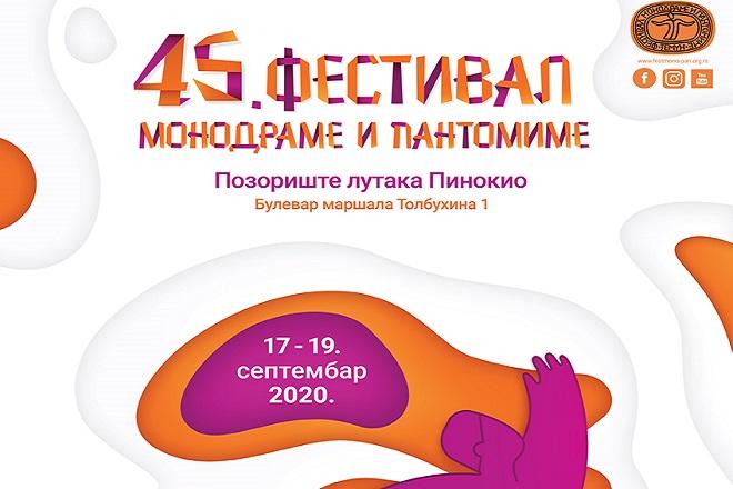 Festival monodrame i pantomime 2020 (detalj sa plakata)