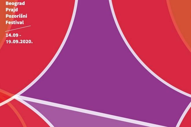 Nedelja ponosa: 2. Beograd Prajd pozorišni festival (detalj sa plakata)