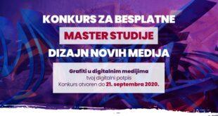 Univerzitet Metropolitan: Konkurs za besplatne master studije - Dizajn novih medija