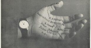 """Radomir Damnjanović Damnjan: Šaka (iz ciklusa """"U čast sovjetske avangarde"""", 1973."""