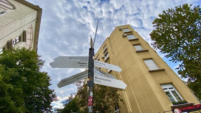 Vikend u Beogradu - korisne informacije / Skadarlija (foto: Aleksandra Prhal)