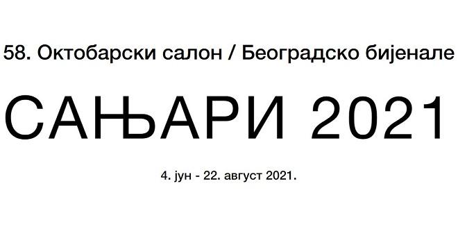 58. Oktobarski salon - Beogradsko bijenale 2021: Sanjari