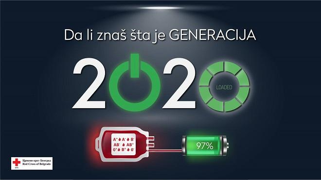 """Crveni krst Beograda: Kampanja """"Generacija 2020"""""""