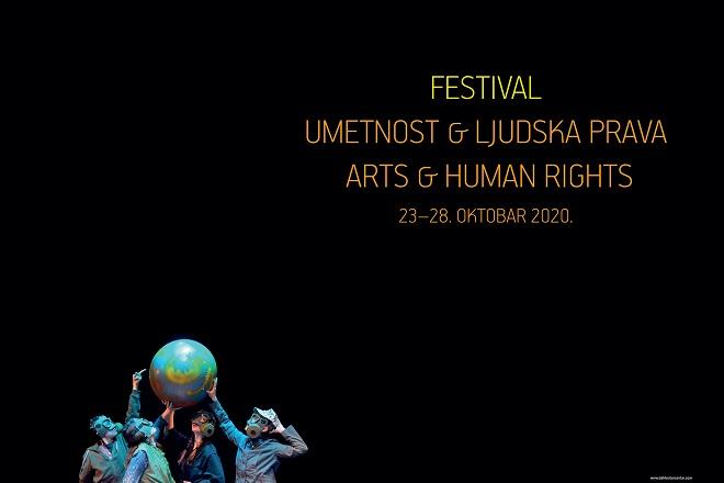 """Prvi festival """"Umetnost i ljudska prava"""""""