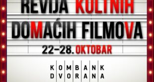 Revija kultnih domaćih filmova u Kombank dvorani