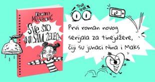 Kreativni centar: Dragana Mladenović - Sve što ni(sam) želela