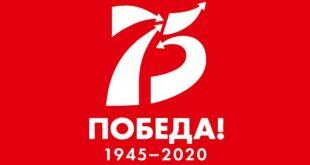 """Galerija Progres: Manifestacija """"Nadomak pobede"""""""