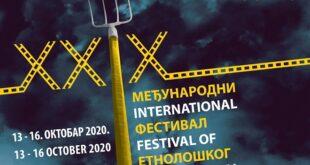 XXIX Međunarodni festival etnološkog filma