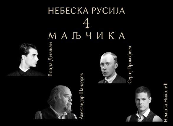 U Kolarcu: Nebeska Rusija - Četiri maljčika