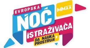 Evropska noć istraživača 2020: Da nauka prostruji!