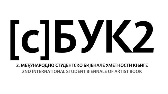 2. Međunarodno studentsko bijenale umetnosti knjige