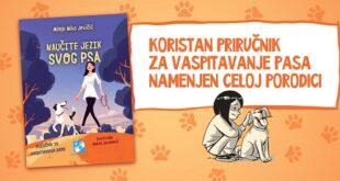 Kreativni centar: Miloje Mika Jovičić - Naučite jezik svog psa