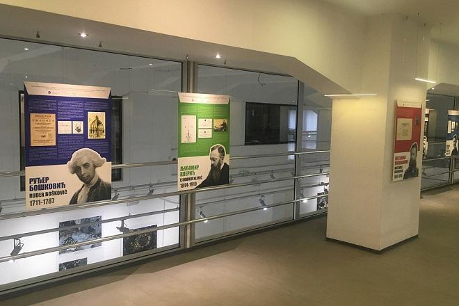 """Muzej nauke i tehnike: Izložba """"Naši veliki izumitelji"""""""