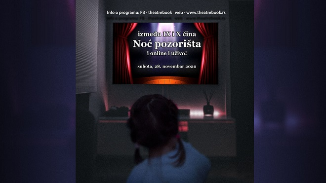 (ONLINE) Noć pozorišta: Između IX i X čina