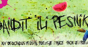 """XIV međunarodni Beogradski festival poezije i knjige """"Trgni se! Poezija!"""" (detalj sa vizuala)"""