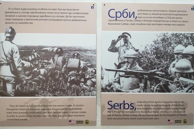 """Univerzitetska biblioteka """"Svetozar Marković"""": Izložba """"Dobrovoljci"""" (foto: beograd.rs)"""
