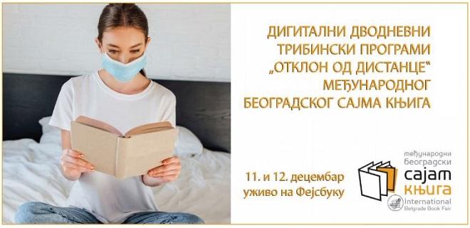 Beogradski sajam knjiga: Otklon od distance