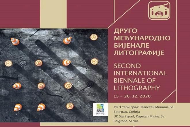 Drugo međunarodno bijenale litografije