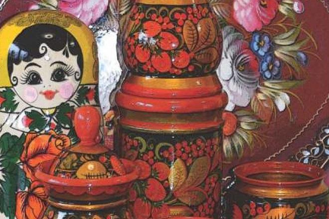 Galerija Progres: Festival srpsko-ruske kulture 2020 (detalj sa plakata)