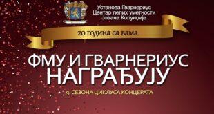 FMU i Guarnerius nagrađuju - koncerti klasične muzike
