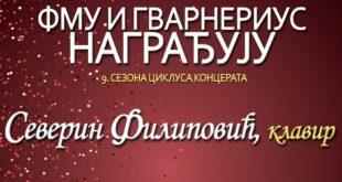 FMU i Guarnerius nagrađuju: Severin Filipović, klavir