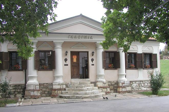 Prirodnjački muzej: Galerija na Malom Kalemegdanu