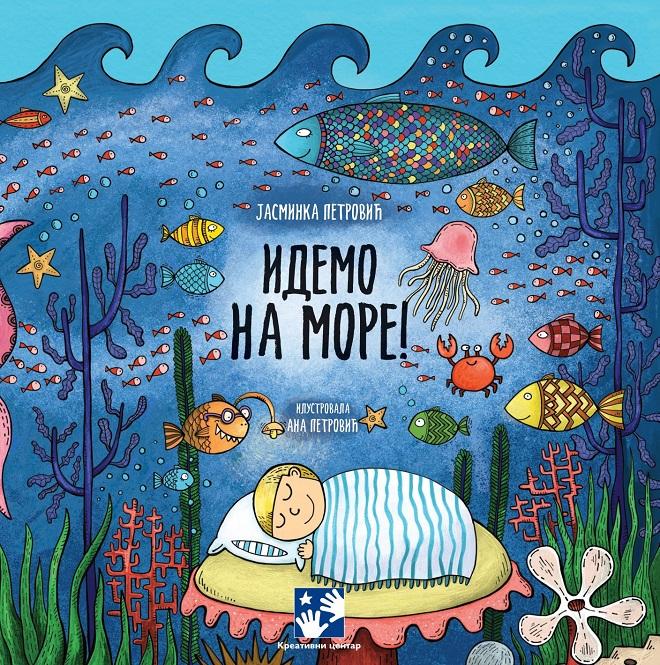 Kreativni centar: Jasminka Petrović - Idemo na more!
