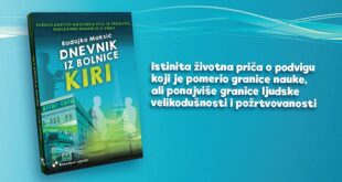 Kreativni centar: Radojko Maksić - Dnevnik iz bolnice Kiri