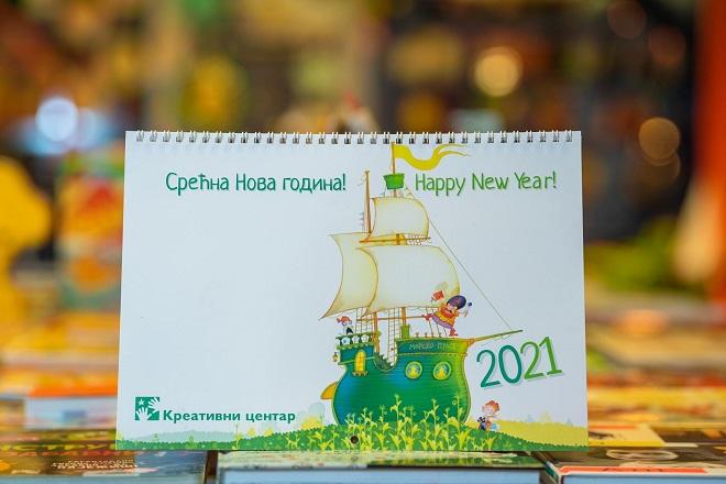 Kreativni centar: Kalendar za 2021.