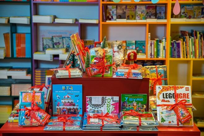 Kreativni centar: Novogodišnji knjigopаketići s popustom i do 70%