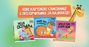 """Kreativni centar: Dušan Pavlić i Simeon Marinković - Tri nove knjige iz edicije """"Otvori prozorčić"""""""