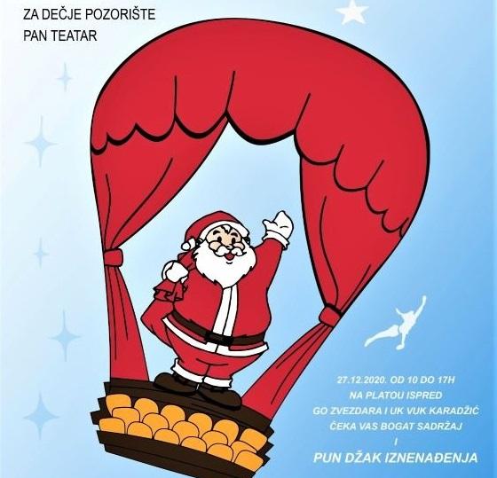 Novogodišnji bazar za pomoć Pan teatru (detalj sa plakata)