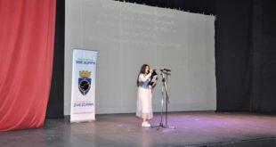 Zvezdarijada: Prvi glas Zvezdare (Jovana Vasić; foto - promo)