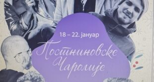 Treći festival Postninovske čarolije (ONLINE)