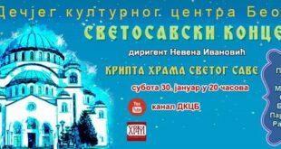 Svetosavski koncert u kripti Hrama Svetog Save