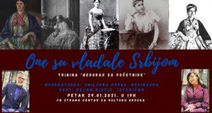 """Tribina """"Beograd za početnike"""": One su vladale Srbijom (ONLINE)"""