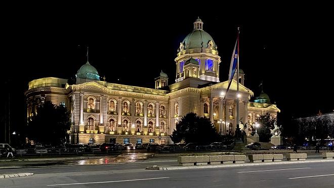 Azbuka Beograda: Zgrada Narodne skupštine (foto: Aleksandra Prhal)