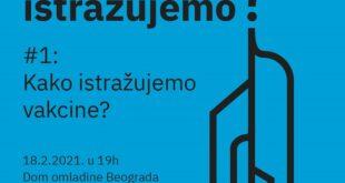 "Dom omladine Beograda: Tribina ""Kako istražujemo vakcine?"