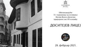 Godišnjica osnivanja Muzeja Vuka i Dositeja, 28. februar 2021.