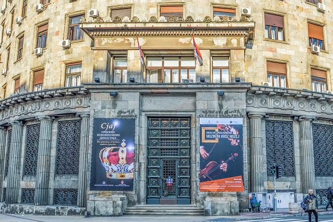 Istorijski muzej Srbije (foto: IMS)