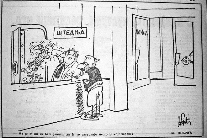 """Etnografski muzej: Izložba """"Seljak u karikaturi Ježa 1935-1990"""""""