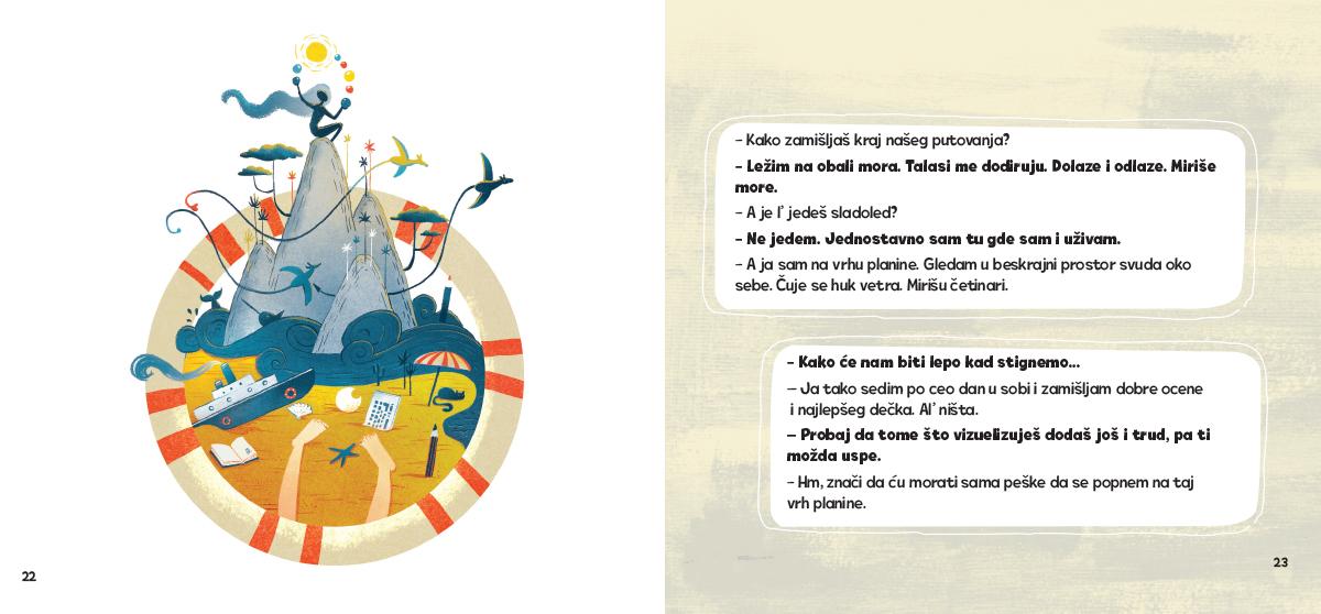 Kreativni centar: Ivana Lukić - U potrazi za suncem