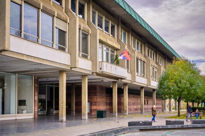 Narodna biblioteka Srbije (foto: Mirko Kuzmanović / Shutterstock)