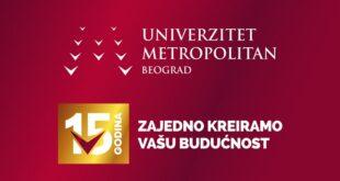 Univerzitet Metropolitan: 15 uspešnih godina