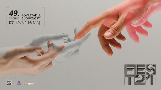 49. FEST: Novi termin održavanja Beogradskog međunarodnog filmskog festivala